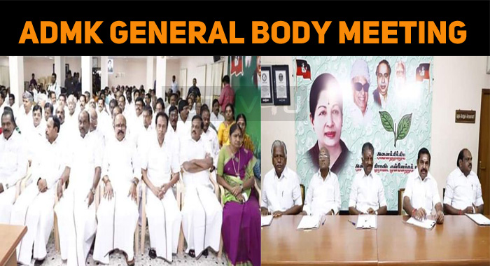 Minister Rajendra Balaji Speaks About ADMK General Body!