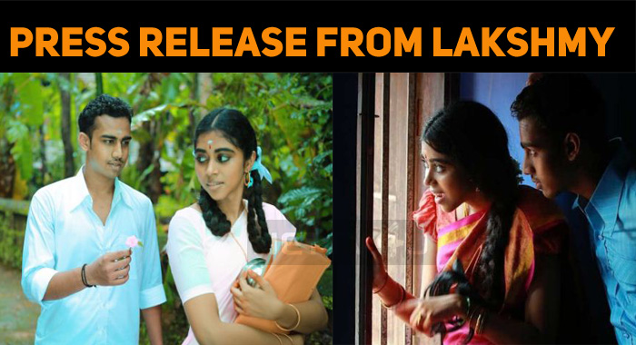Press Release From The Desk Of Lakshmy Ramakrishnan!