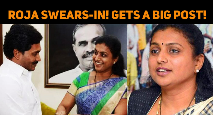 Roja Swears-in! Gets A Huge Post!