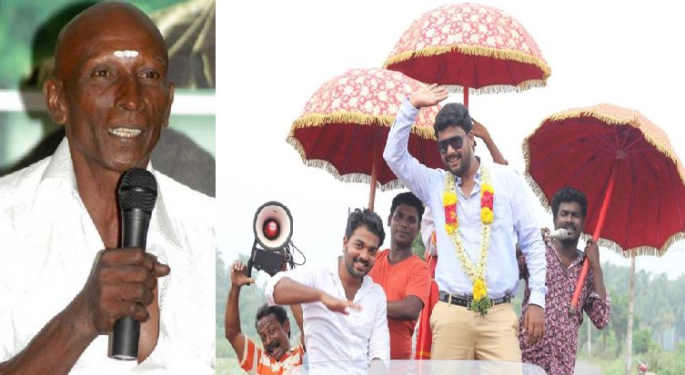 Naan Kadavul Rajendran Becomes A Producer!