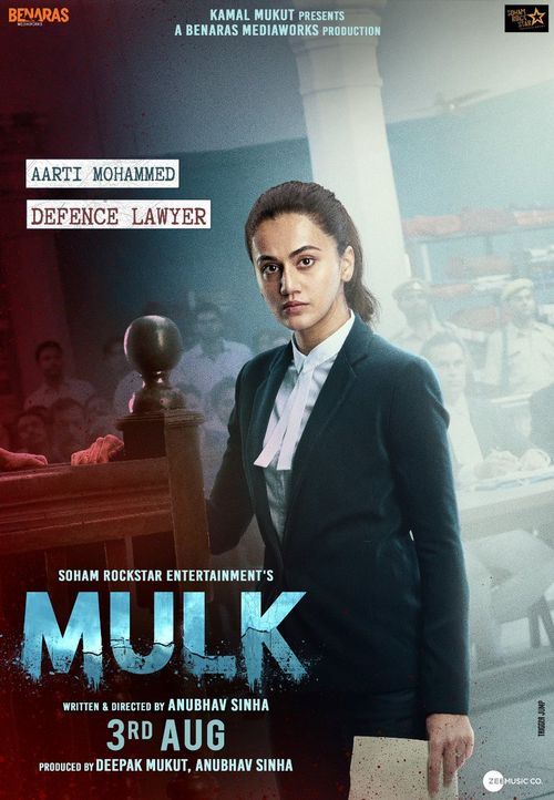 Mulk Movie Review Hindi Movie Review