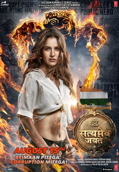 Satyameva Jayate Movie Review Hindi Movie Review