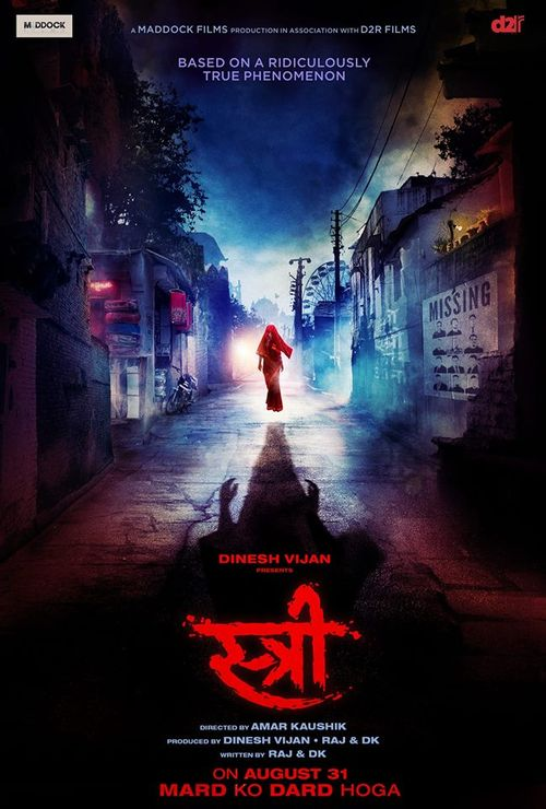 Stree Movie Review Hindi Movie Review