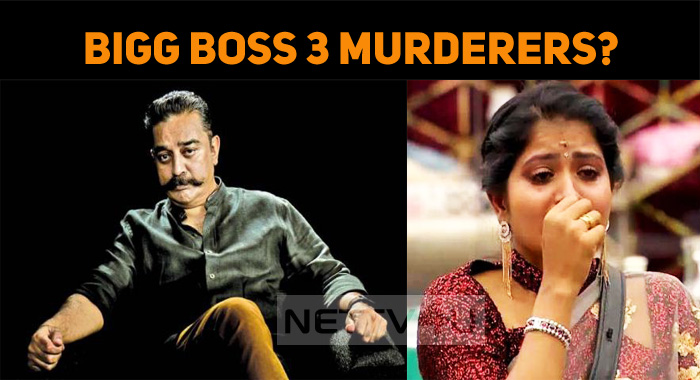 Murderers In Bigg Boss 3? Audience Shocked!