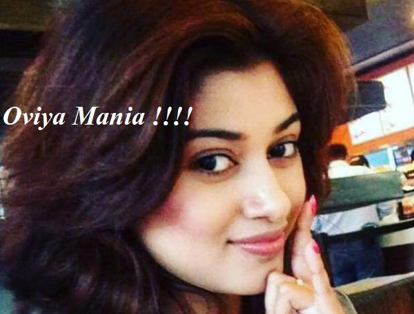 Big Treat To Bigg Boss Oviya Fans! Tamil News