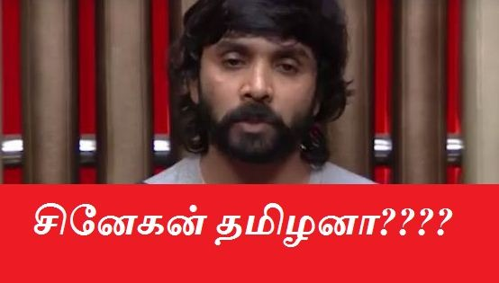 Is Snehan A Tamil Lyricist? Tamil News