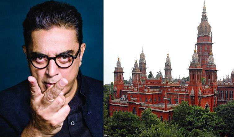 Madras High Court Questioned Central Government Regarding Bigg Boss Case! Tamil News