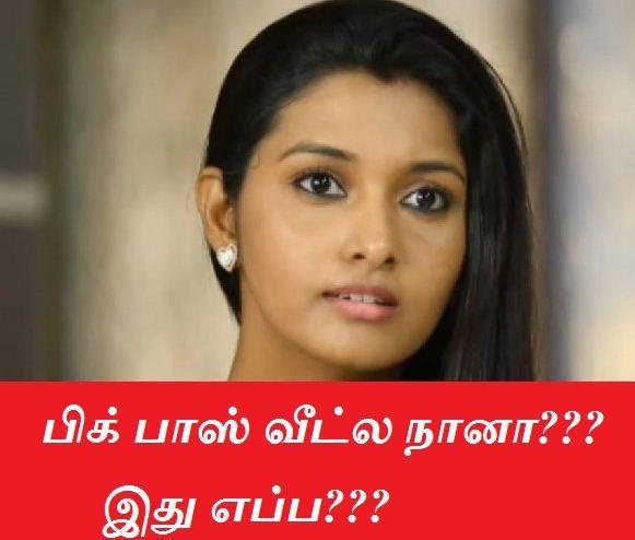 Priya Bhavani Shankar Clarifies The Bigg Boss Rumors! Tamil News