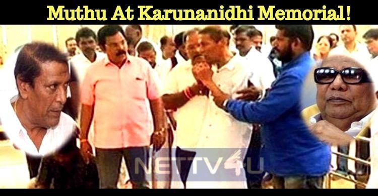 Karunanidhi's Elder Son Muthu At Karunanidhi Memorial!