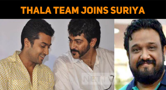 Thala Ajith Team Joins Suriya!