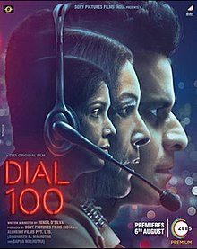 Dial 100 Movie Review