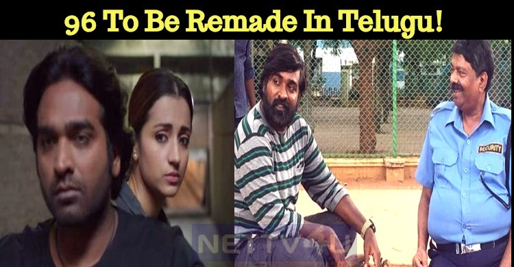 96 To Be Remade In Telugu!