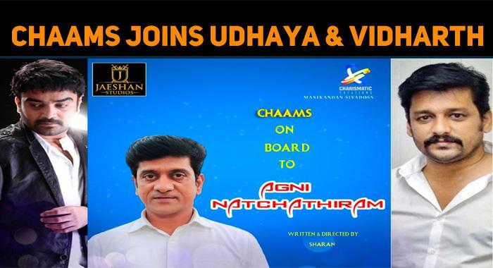 Chaams Joins Udhaya And Vidharth!