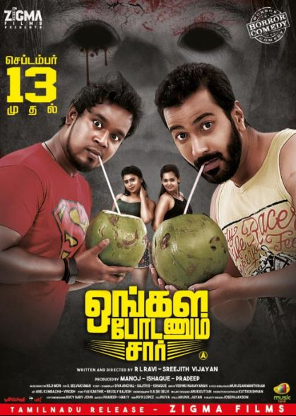 Ongala Podanum Sir Movie Review