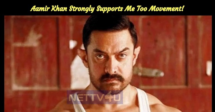 Aamir Khan Strongly Supports Me Too Movement!