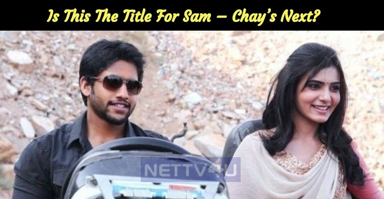 Is This The Title For Sam – Chay's Next?