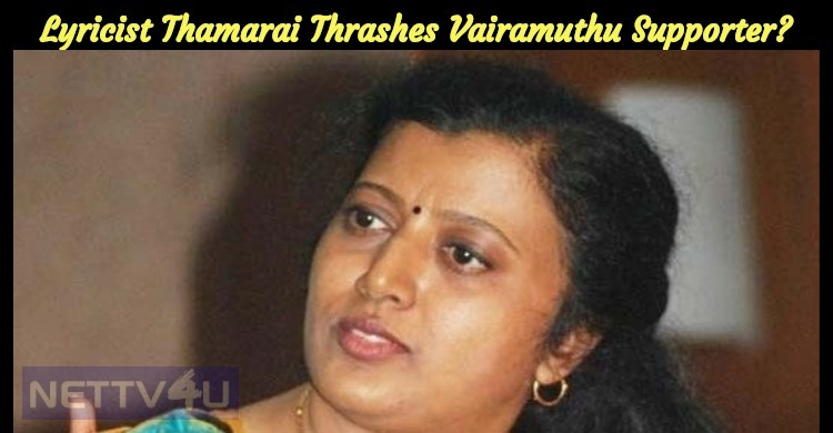 Lyricist Thamarai Thrashes Vairamuthu Supporter?