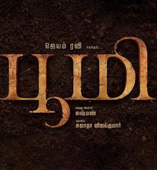 Bhoomi - Tamil Movie Review