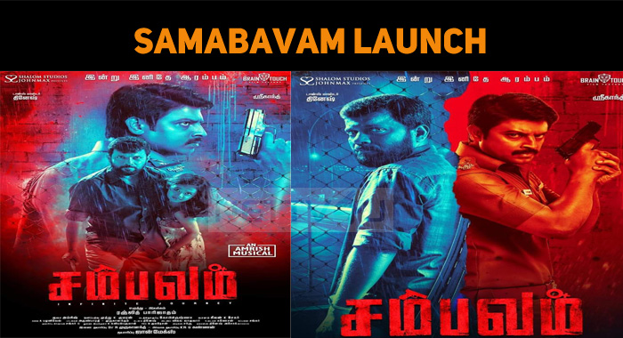Sambavam Launch Today!