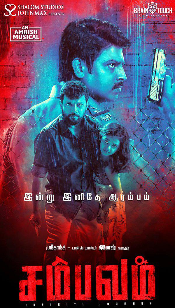 Sambavam Movie Review