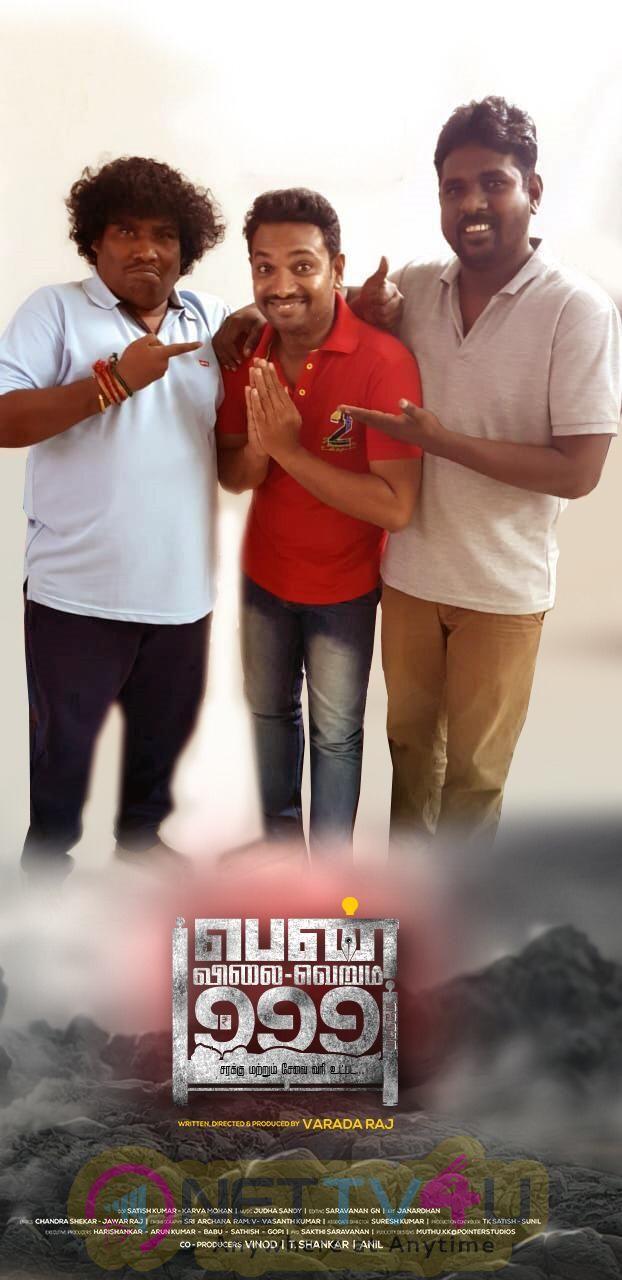 Pen Vilai Verum 999 Movie Posters