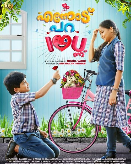 Ennodu Para I Love You Ennu Movie Review