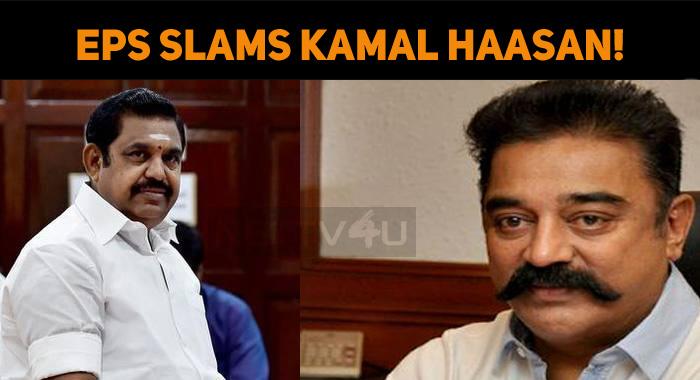 EPS Slams Kamal Haasan!
