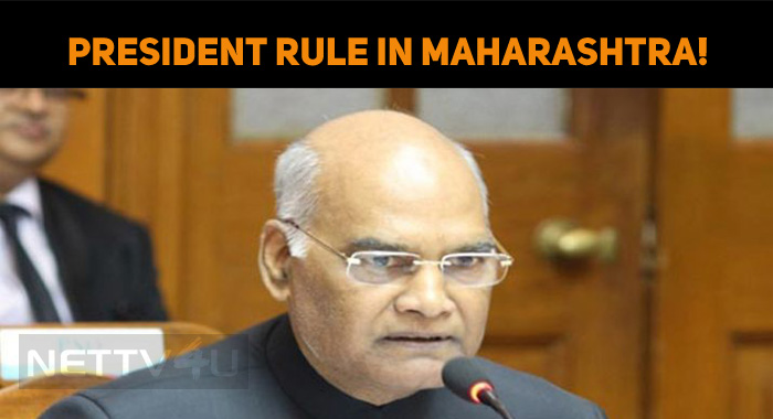 President Rule In Maharashtra!
