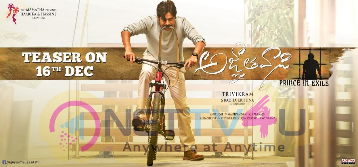 Agnyaathavaasi Movie Teaser Release Date Poster