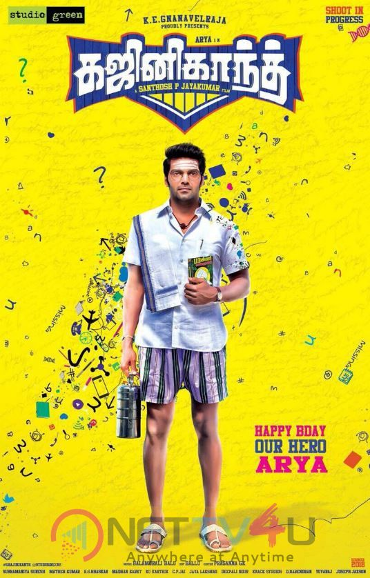 GajiniKanth Movie First Look Poster