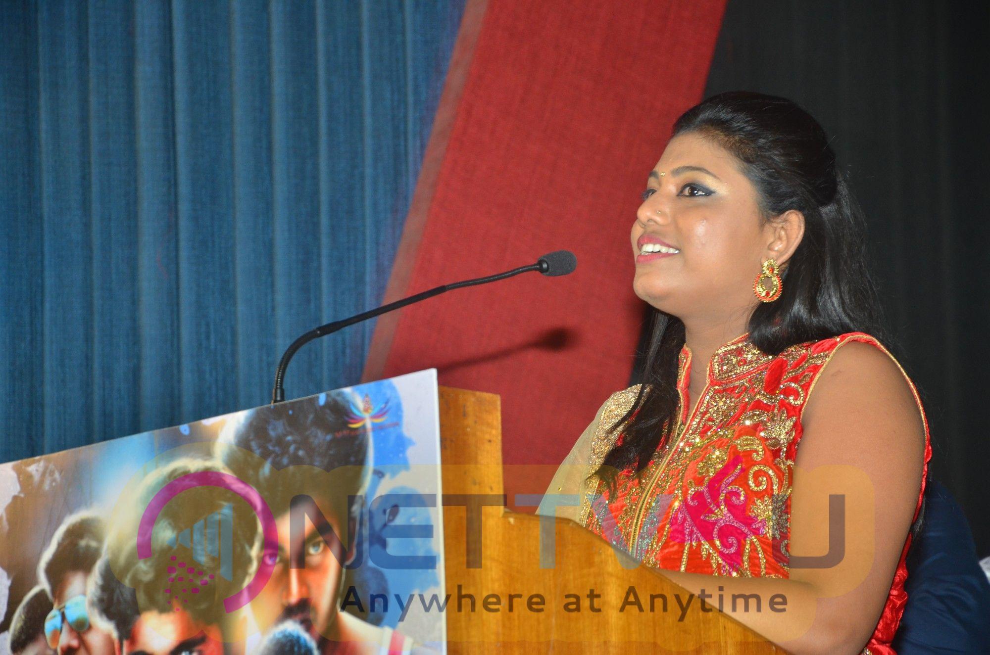 Vaandu Movie Audio Launch Images