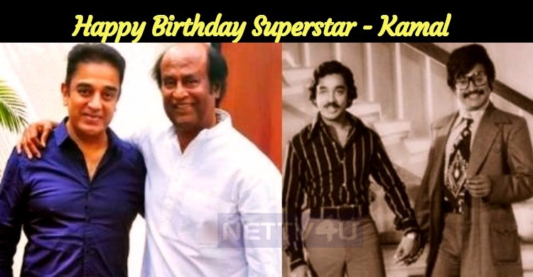 Kamal Wishes Rajini A Happy Birthday!