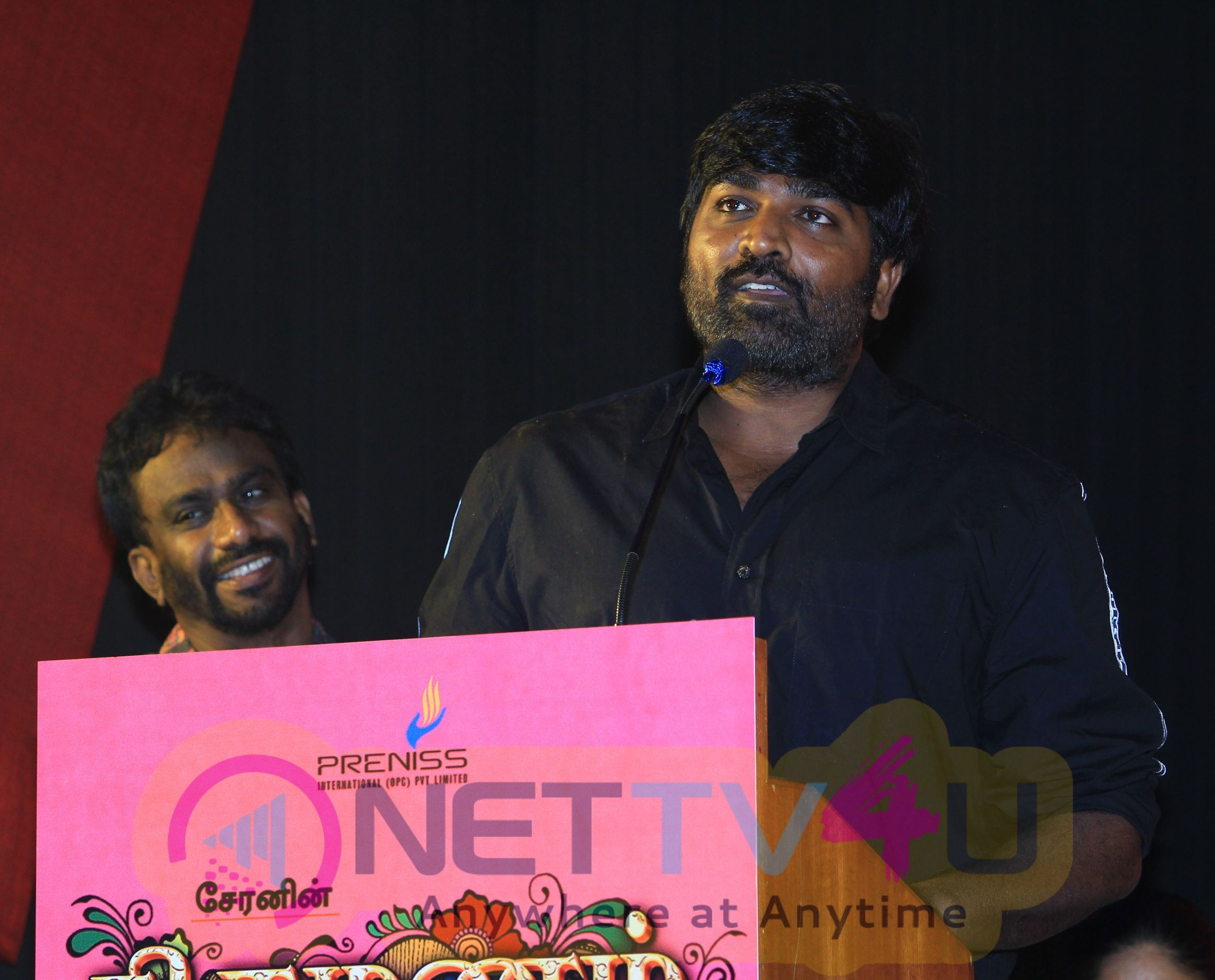 Thirumanam First Look Poster Launch Event Stills Tamil Gallery