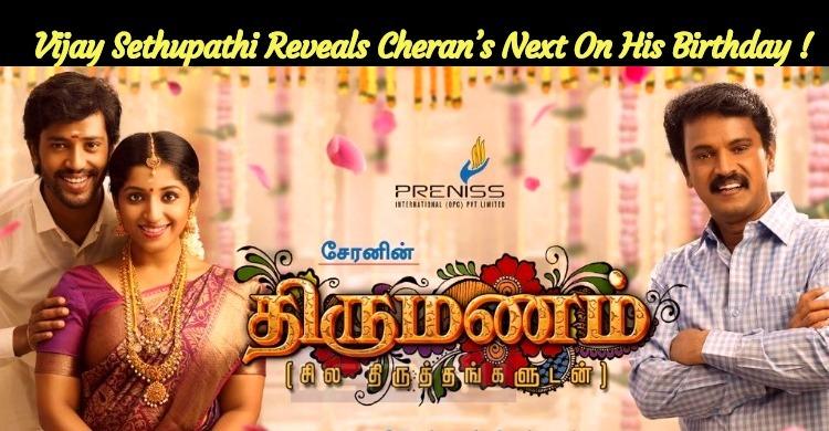 Vijay Sethupathi Reveals Cheran's Next! Cheran ..