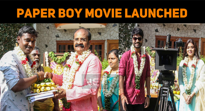 Paper Boy Movie Launched!