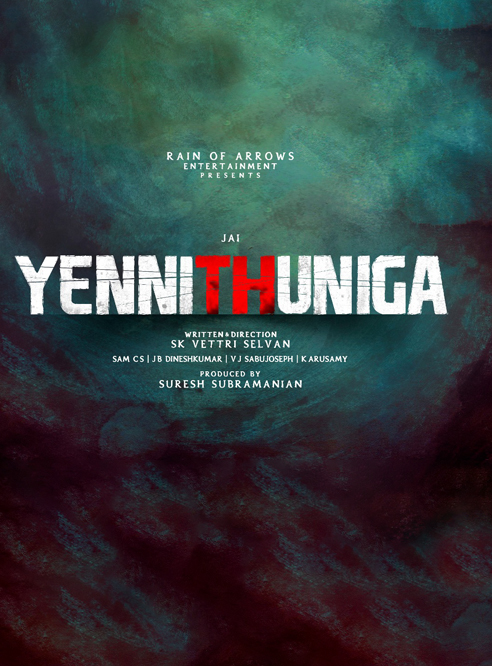 Yennithuniga Movie Review