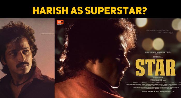 Harish Kalyan Plays Superstar Rajinikanth?
