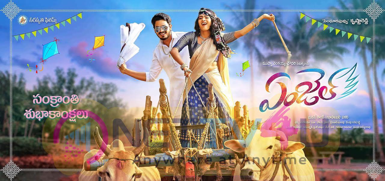 Angel Movie Sankranthi Poster