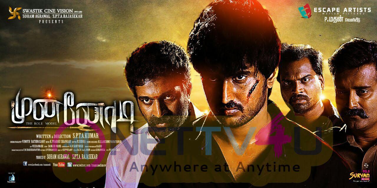 Munnodi Tamil Movie Latest Attractive Posters