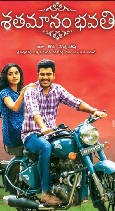 Shatamanam Bhavati Movie Review Telugu Movie Review