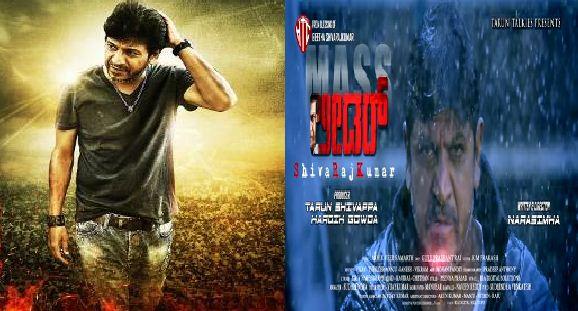 Shivanna's Leader First Trailer Released!