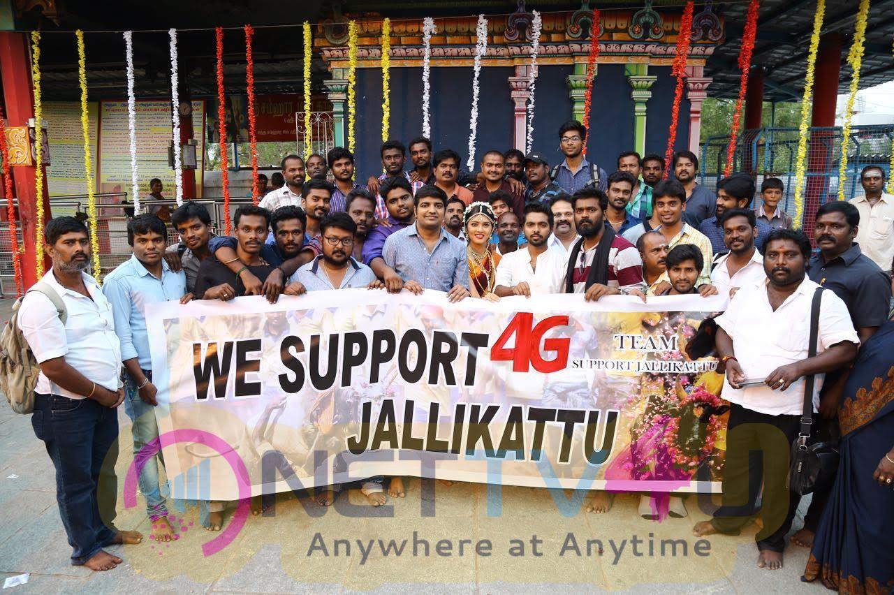 Still Of 4G Movie Team Support To Jallikattu