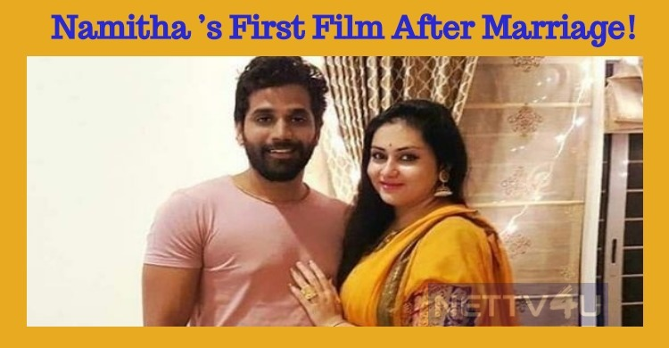Namitha's First Film After Marriage!
