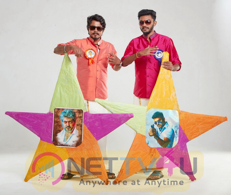 Visiri Movie Latest Photo Shoot Pics