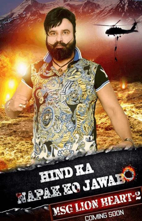 Hind Ka Napak Ko Jawab - MSG - Lion Heart - 2 Movie Review Hindi Movie Review