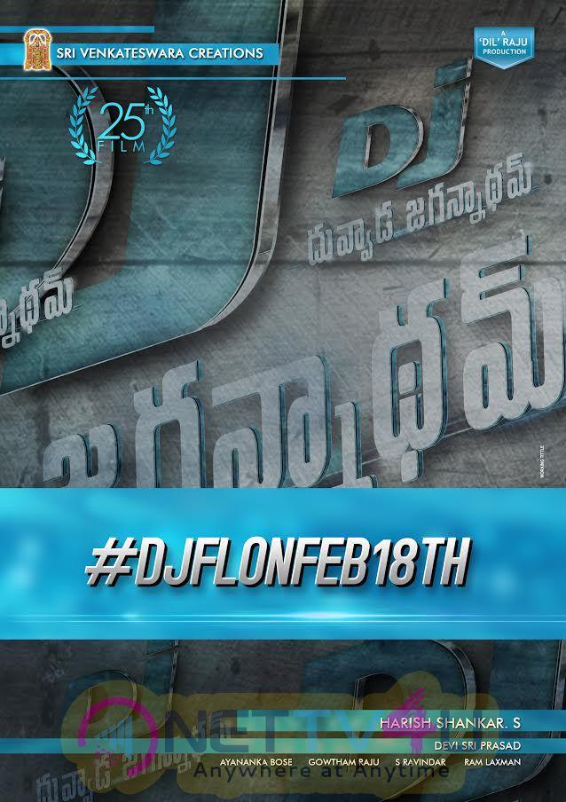 Stylish Star Allu Arjun 'DJ Duvvada Jagannadham' First Look Release Poster