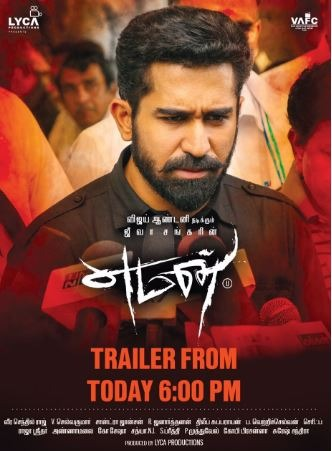 Yaman Trailer To Be Released Today!