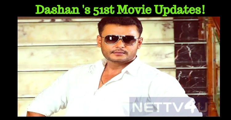 Besides Dhananjay, Darshan's Next Will Have Two More Villains!