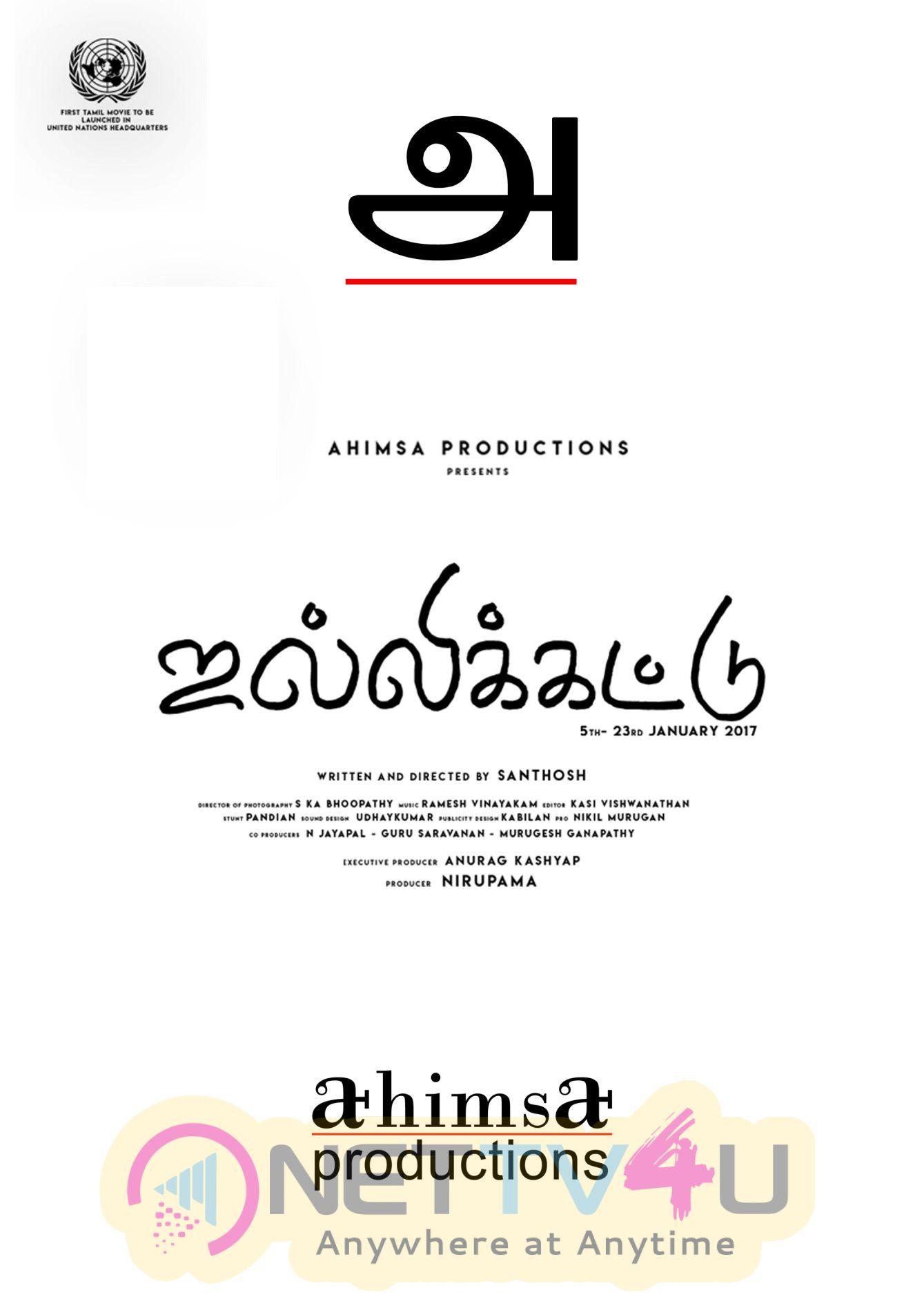 Jallikattu Tamil Movie And  The Harvard Tamil Chair Signed An Agreement Event Pics