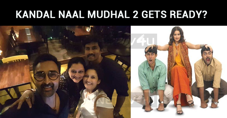 Are They Teaming Up For Kandal Naal Mudhal Sequel?